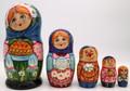 Bread and Salt 5pc Nesting Doll   Traditional Matryoshka Nesting Doll