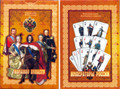 Emperors of Russia, Romanov Dynasty -  Playing Cards