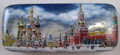 Moscow Red Square by Otryaskin | Fedoskino Lacquer Box