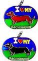 Keychain Suncatcher - I Love My Dachshund