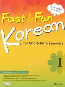 Fast & Fun Korean for Short - Term Learners 1 (English Ver.)
