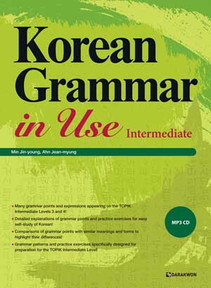 Korean Grammar in Use_Intermediate (English Ver.)
