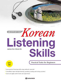 Korean Listening Skills_Practical Tasks for Beginners
