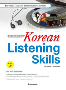 Korean Listening Skills_Practical Tasks for Intermediate Learners