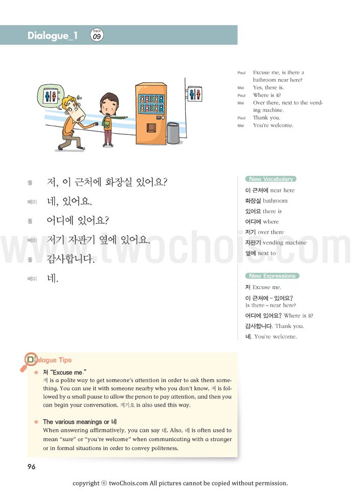Korean Made Easy for Beginners