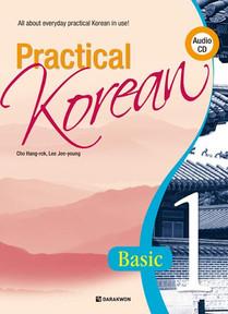 Practical Korean 1 (English Ver.)