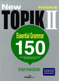 TOPIK 2 Essential grammar 150