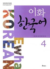 이화 한국어 4 Cover