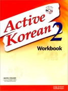 [SNU] Active Korean 2 Workbook (paperback + CD)