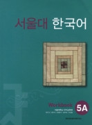 [SNU] 한국어 Workbook 5A (Paperback)