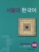 [SNU] 한국어 Workbook 5B (Paperback)