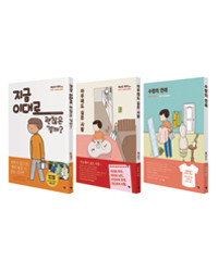 마스다 미리(Masda Miri) SET 2 - Lady's comic