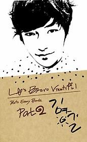 [Infinite] L's Bravo Viewtiful 2 - 인피니트 [엘]의 포토에세이 북