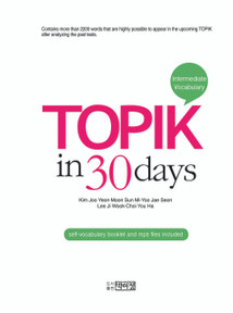 TOPIK in 30 days Intermediate Vocabulary