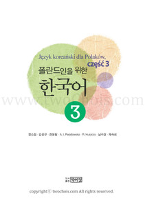 Korean for Polish people 3
