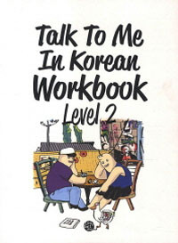 Talk to Me in Korean Level 2 Workbook
