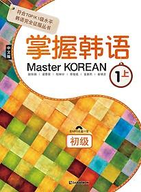 Master Korean 1-1 Basic (Chinese)