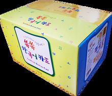 [쏙쏙 한국어카드] Ssok Ssok Korean Flashcard
