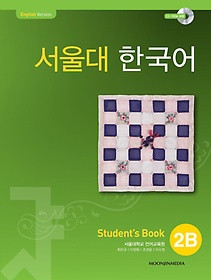 [SNU] 한국어 2B Student Book  (with CD-ROM)
