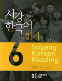 서강 한국어 읽기 6 - Sogang Korean Reading 6