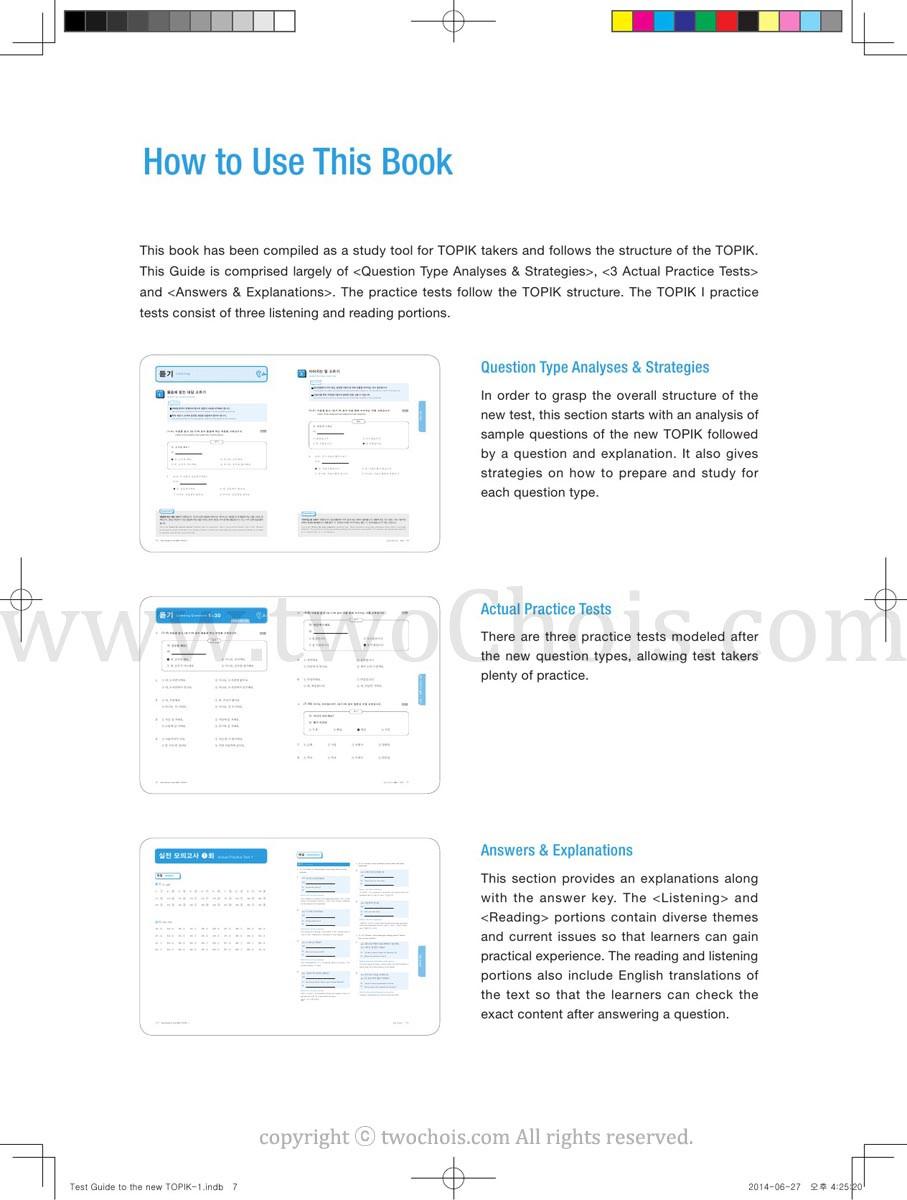 [한국어능력시험 1 실전 모의고사] Test Guide to the New TOPIK