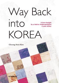 Book order - Way Back into Korea