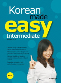 Korean Made Easy Intermediate Level