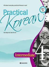 Practical Korean 4 (English Ver.)