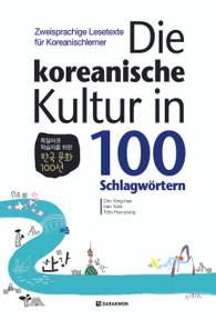 Die koreanische Kultur in 100 Schlagwörtern