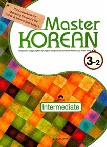 Master Korean 3-2 (Intermediate) English Version