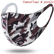 Camouflage design Reusable Face Mask - Purple (x1)