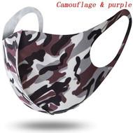 Camouflage design Reusable Face Mask - Purple (x1)