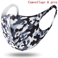 Camouflage design Reusable Face Mask - Grey (x1)