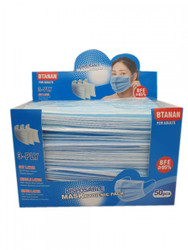3 Ply Sterile Disposable Face Masks with Earloops - individually wrapped (x50)