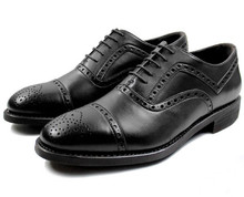 WVS BLACK COLLECTION - Brogue / Black