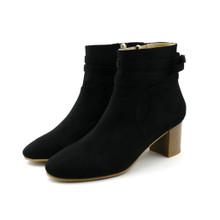 Auberpine Boot - Black