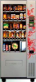 Jofemar Easy Lunch II Vending Machine- New