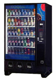 Dixie Narco Beveragemax Vending Machine 5591 - Refurbished