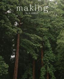 Making Magazine No. 8 / Forest