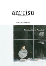 amirisu, Issue 21: Fall/Winter 2020 (ETA Oct/Nov. 2020)