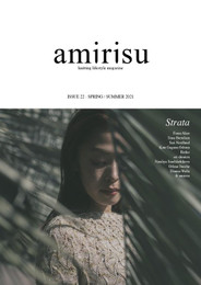 amirisu, Issue 22: Spring/Summer 2021