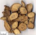 Niuxi (HUAI Radix Cyathulae/Twoteethed Achyranthes  Root)---牛膝(怀)