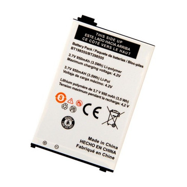 XLCgo Replacement Battery