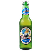 St Pauli Girl Lager - 6 Pack, 12oz Btls