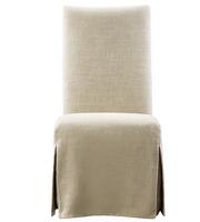 Amelia Slip Skirt Side Chair