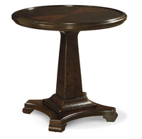 Proximity Cherry Wood Round End Table