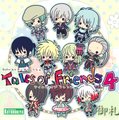 Tales of Friends Rubber Strap Collection Vol.4 - Keele Zeibel