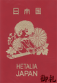 Axis Powers Hetalia Passport Notebook - Japan