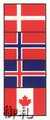 Flags of the World Interchangable Compact Mirror - Denmark/Norway/Iceland/Canada