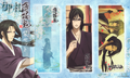 Hakuouki Clear Bookmarks Set - Hijikata Toshizou